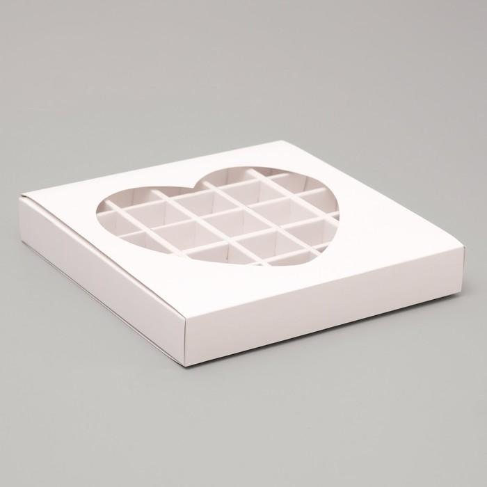 """Упаковка для конфет 25 шт """"Сердце"""", белая, 22 х 22 х 3,5 см - фото 308035700"""