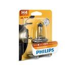 Лампа для мотоциклов PHILIPS, 12 В, H4, 60/55 Вт, Vision, +30% света Vision Moto