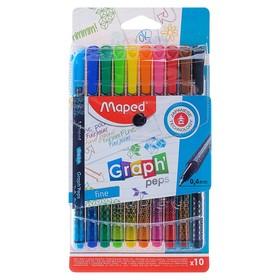 Набор капиллярных ручек 10 цветов, Maped Graph Peps, толщина линии - 0.4 мм, эргономичная зона обхвата, в футляре