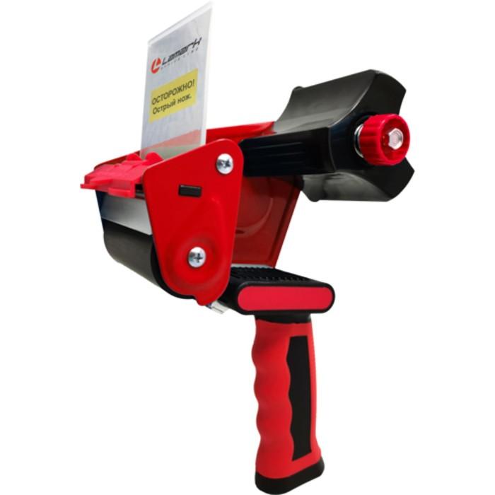 Диспенсер для упаковочной клейкой ленты Lamark 75мм, синий - фото 369527839