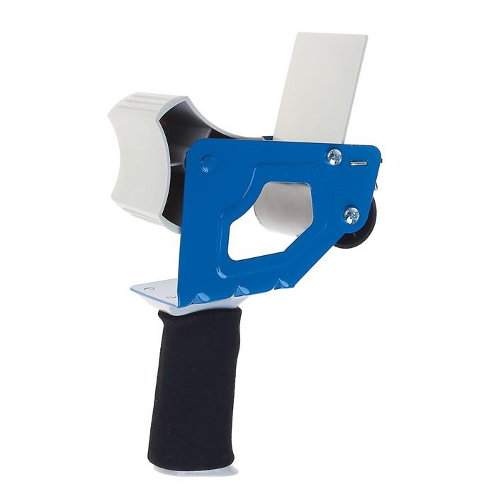Диспенсер для упаковочной клейкой ленты Lamark 75мм, синий - фото 369527840