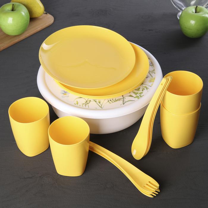 Набор посуды Ohra