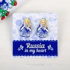 серьги с символикой России