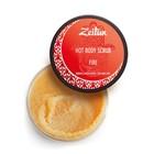 Скраб для тела Zeitun «Огонь», горячий, с индийским сандалом и чили, 250 мл