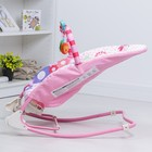 Шезлонг «Развиваемся», с погремушками, цвет розовый - фото 105455992