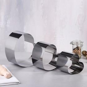 """Набор форм для выпечки и выкладки """"Сердце"""", 15 х 15 х 8,5 см, 3 шт."""
