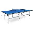 Стол теннисный Start line Training Optima