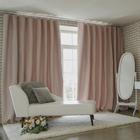 Штора портьерная «Этель» 270×300 см, блэкаут, цвет розовый металл, пл. 210 г/м², 100% п/э - фото 724050