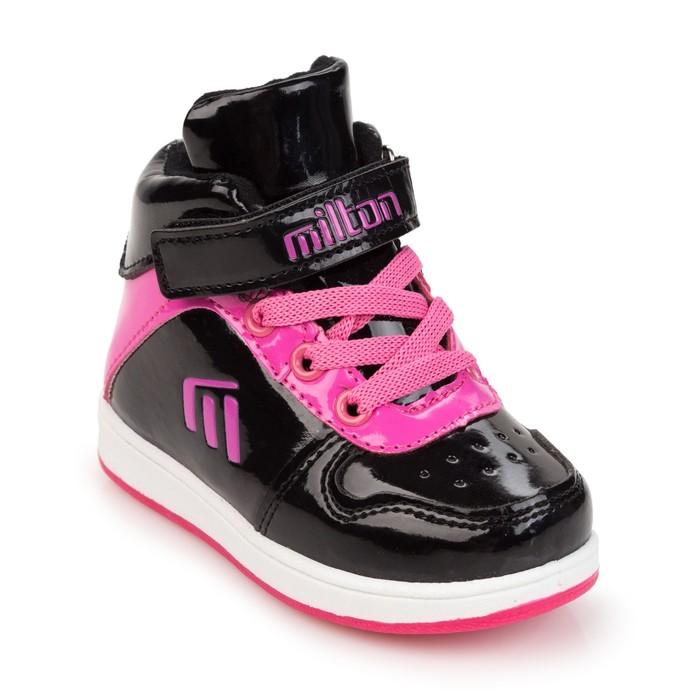 Ботинки для девочек арт. SС-25048, цвет чёрный/розовый, размер 24
