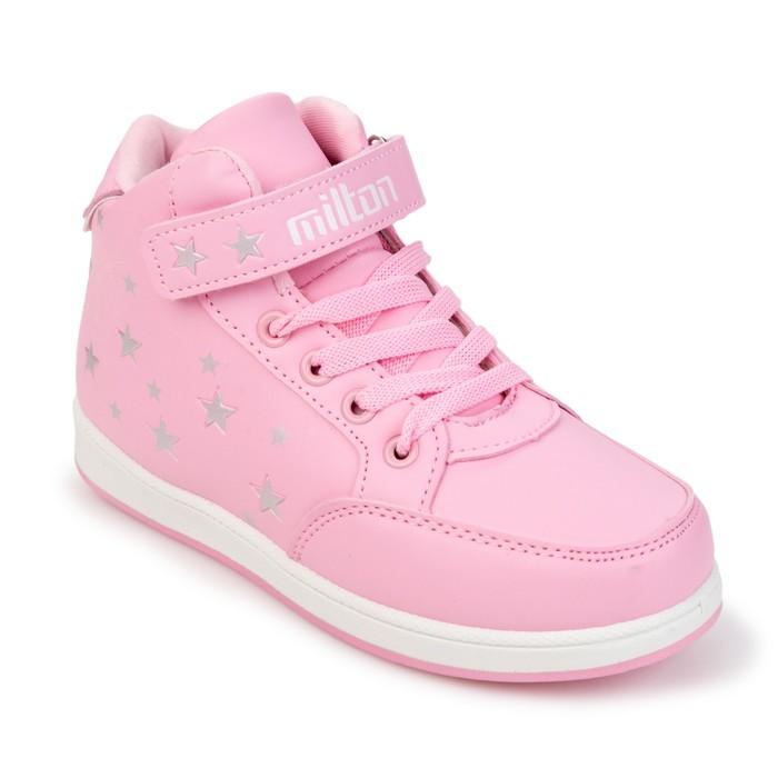 Ботинки для девочек арт. SС-25417, цвет розовый, размер 35