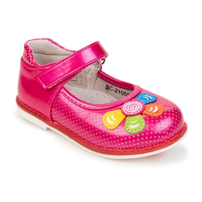 Туфли детские арт. SC-21059, цвет розовый, размер 27