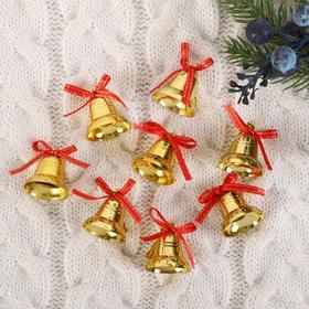 """Украшение ёлочное """"Колокольчики с бантиком и снежинками"""" (набор 8 шт) 2 см золото"""