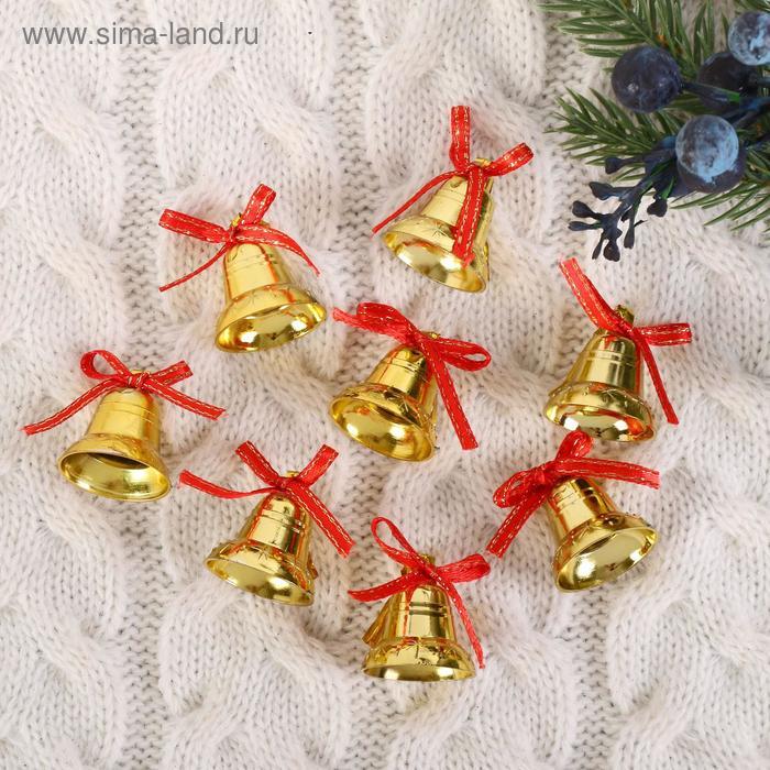 """Ёлочные игрушки """"Золотые колокольчики со снежинками"""" (набор 8 шт.)"""