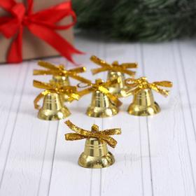"""Украшение ёлочное """"Колокольчики с бантиком и снежинками"""" (набор 12 шт) 2 см золото"""