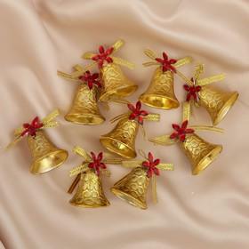 """Украшение ёлочное """"Колокольчики рельефные"""" (набор 9 шт) 2 см золото"""
