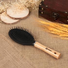 Расчёска массажная с деревянной ручкой, цвет «светлое дерево», 218W.9551E