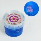Слайм СТЕКЛО с коллекцией игрушек, цвет синий, 90 г в банке
