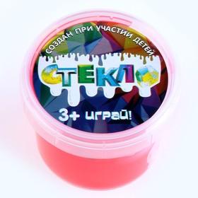 Слайм «Стекло» красный с капсулой, золото внутри, 90 г в банке