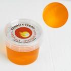 Слайм стекло оранжевого цвета ОГНЕННЫЙ ШАР, 100 г в банке