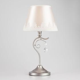 Настольная лампа Incanto 40Вт E14 серебряный