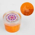 Слайм СТЕКЛО с коллекцией игрушек, цвет оранжевый, 90 г в банке