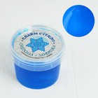 Слайм стекло синего цвета ЗАМОРОЗКА, 100 г в банке