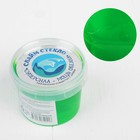Слайм стекло зеленого цвета МОЩЬ ОКЕАНА, 100 г в банке