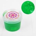 Слайм СТЕКЛО с коллекцией игрушек, цвет зелёный, 90 г в банке