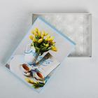 Коробка с ячейками для конфет «Сладости для тебя», 20 × 15 × 3.5 см