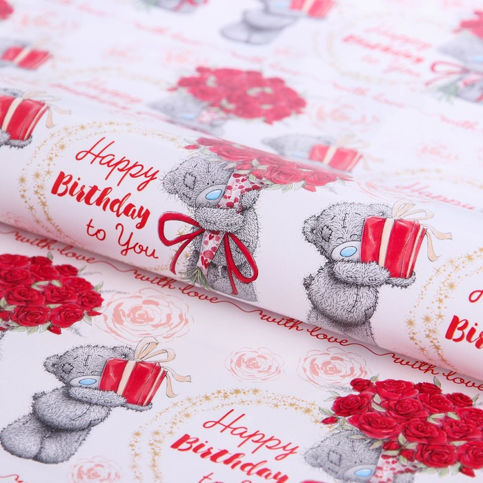 Бумага упаковочная глянцевая «Happy Birthday to you!», Me To You, 70 х 100 см - фото 308260920
