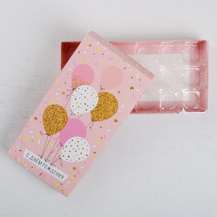 Коробка с ячейками для конфет «Виновнику торжества», 22 × 11 × 3.5 см - фото 308986008