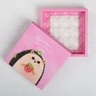 Коробка с ячейками для конфет «Сладкий сюрприз», 19 × 19 × 3.5 см