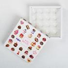 Коробка с ячейками для конфет «Сладости для радости», 19 × 19 × 3.5 см - фото 231311283