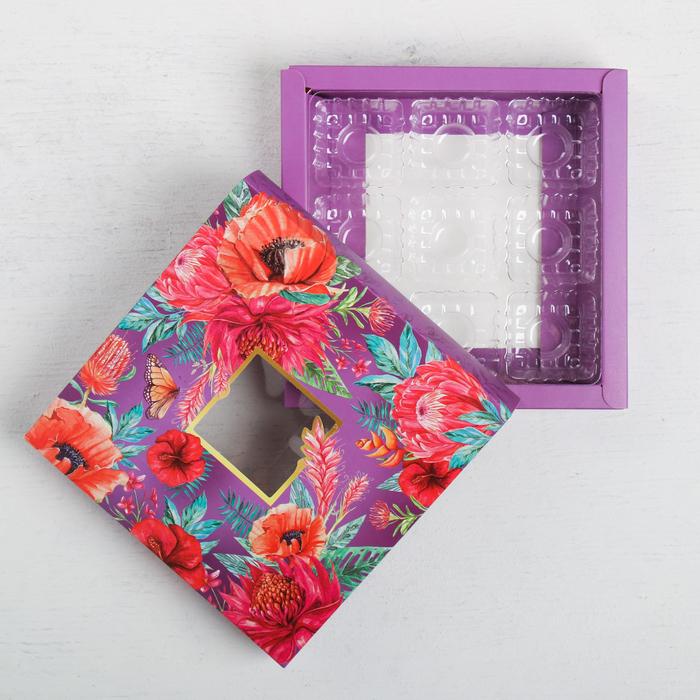 Коробка с ячейками для конфет «Для тебя», 14 × 14 × 3 см - фото 308985954