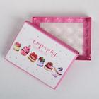 Коробка с ячейками для конфет «Сладкий сюрприз», 20 × 15 × 3.5 см