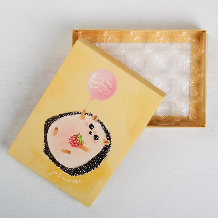 Коробка с ячейками для конфет «Моему ежонку», 20 × 15 × 3.5 см - фото 308986092