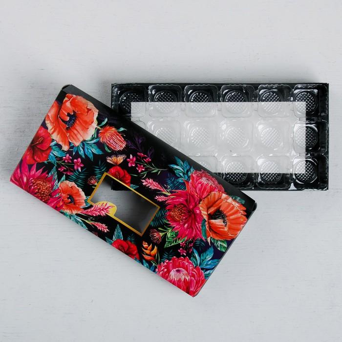 Коробка с ячейками для конфет «Кому‒то особенному», 22 × 11 × 3.5 см - фото 308986104