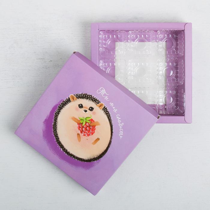 Коробка с ячейками для конфет «Моей сладенькой», 14 × 14 × 3 см - фото 308986110