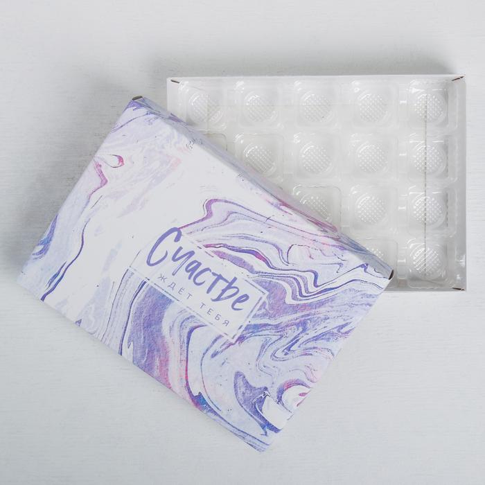 Коробка с ячейками для конфет «Счастье ждёт тебя», 20 × 15 × 3.5 см - фото 308986128