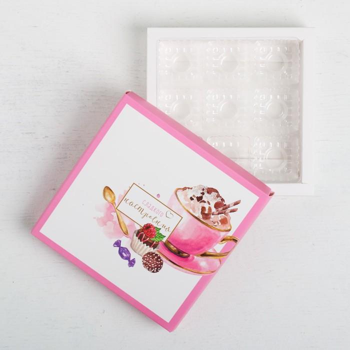 Коробка с ячейками для конфет «Для вкусняшек», 14 × 14 × 3 см - фото 308985966