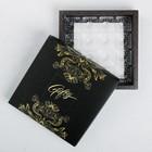 Коробка с ячейками для конфет «Роскошный подарок», 19 × 19 × 3.5 см