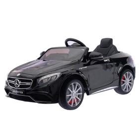 Электромобиль MERCEDES-BENZ S63 AMG, окраска глянец черный, EVA колеса, кожаное сиденье, уценка (царапины, скол)