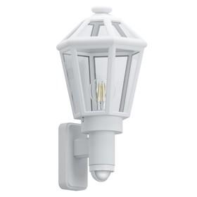 Светильник MONSELICE, 28Вт, E27, IP44, цвет белый