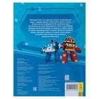 Многоразовые наклейки «Робокар Поли» - фото 105684222