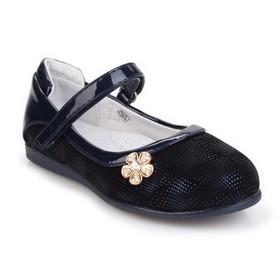 Туфли дошкольные арт. SC-21070, цвет синий, размер 26
