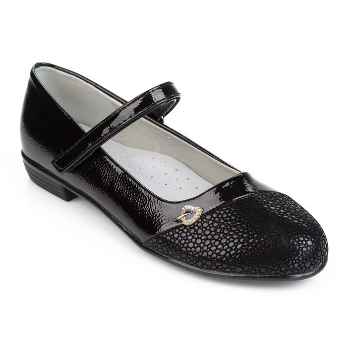 Туфли для девочки арт. A867-1 (черный) (р. 32)