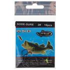 Крючок Sode-Sure, размер 2 (набор 10 шт.)