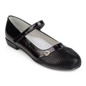 Туфли для девочки арт. A867-1 (черный) (р. 34)