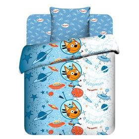 Детское постельное бельё 1,5 сп. «Коржик в космосе»