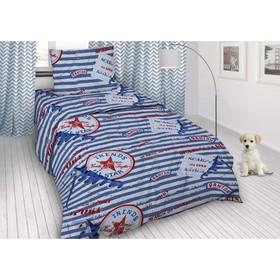 Детское постельное бельё 1,5 сп. «В тренде»